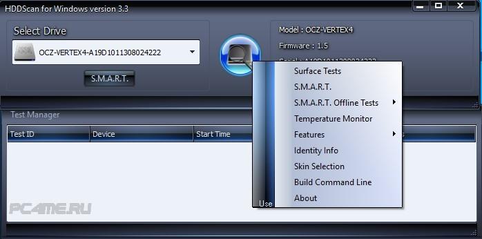 Анализ жесткого диска компьютера с помощью HDDScan