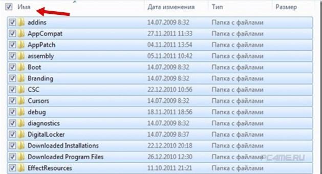 множественное выделение файлов
