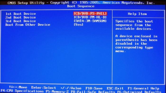 настройка в BIOS -  загрузка с оптического диска