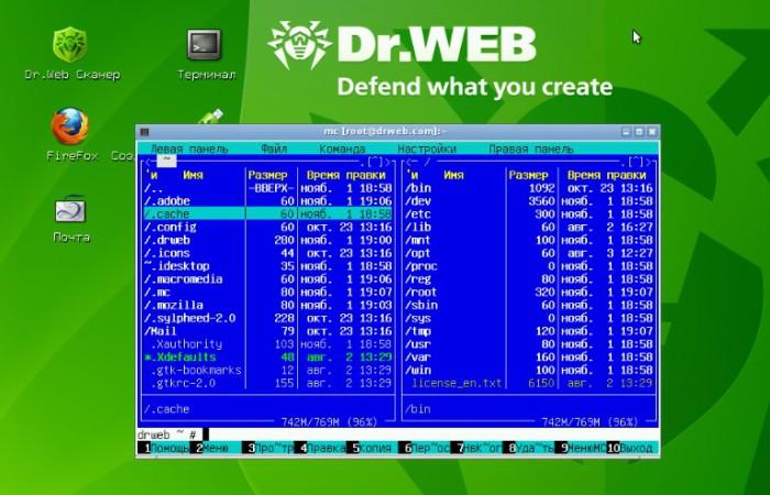 """Альтернативное решение """"'Dr.Web Live CD"""""""