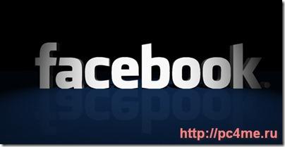 соціальні мережі в одному місці