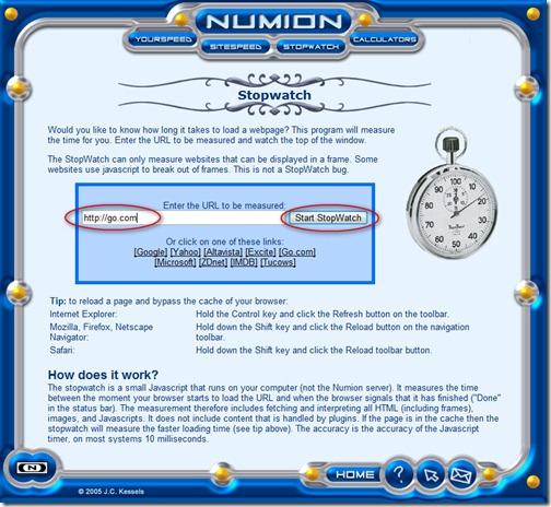 измерение скорости загрузки обычных страниц