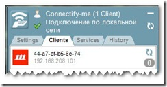 connectify