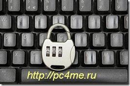 Программа для хранения паролей