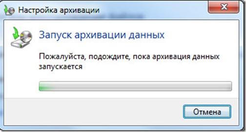 окно подключения носителей информации