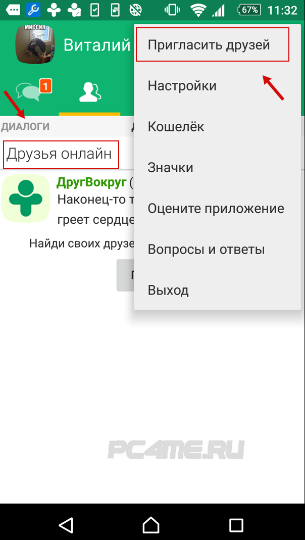 Screenshot_2016-04-05-11-32-43
