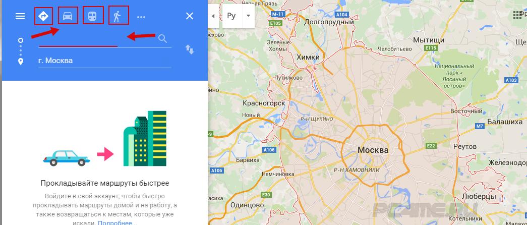 гугл карты онлайн со спутника в реальном времени построить маршрут
