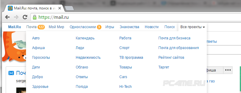Сервисы Мail. ru