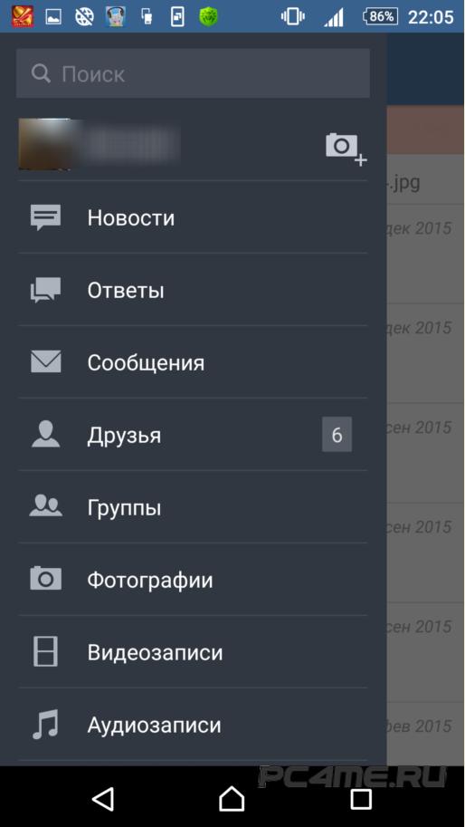 Screenshot_2016-01-09-22-05-55