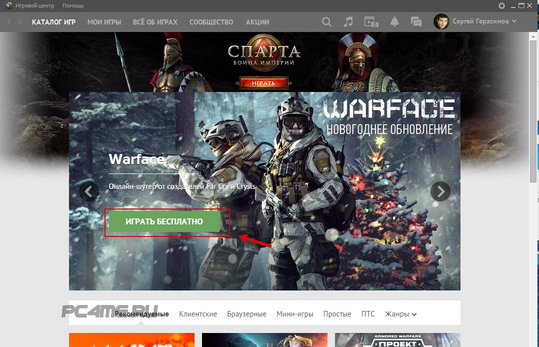 скачать варфейс с официального сайта и игровой центр