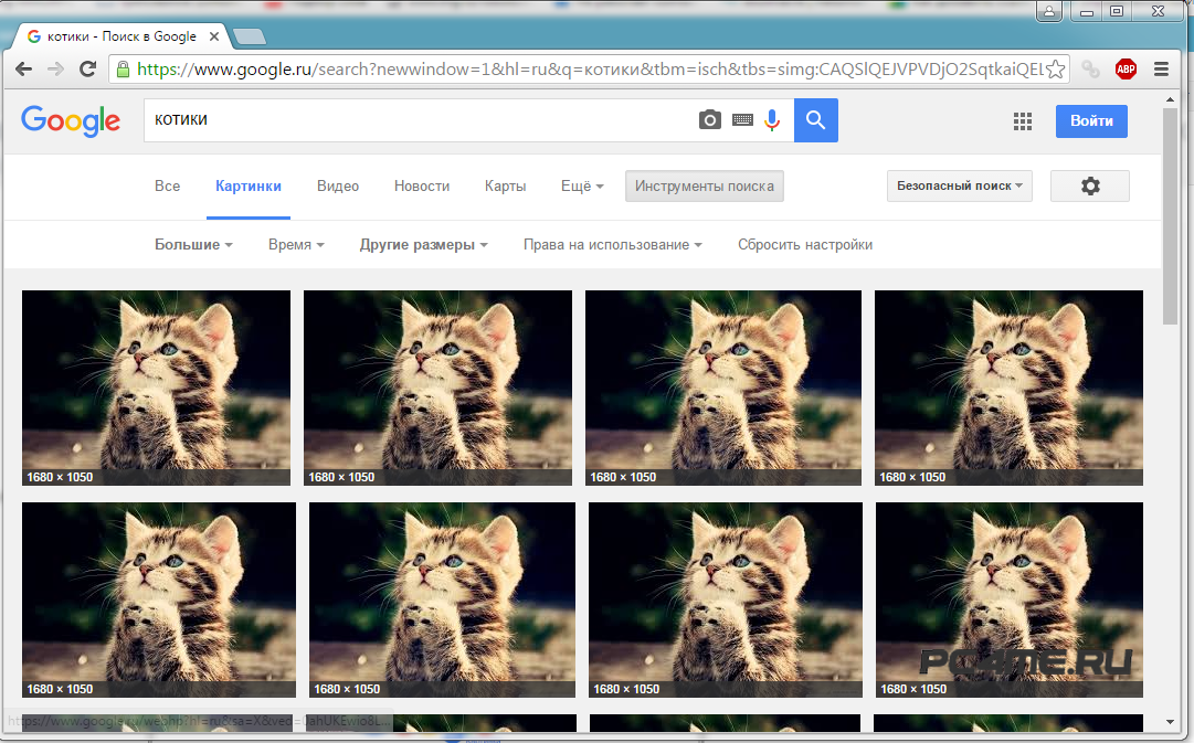 как искать через фото в гугле под таким именем