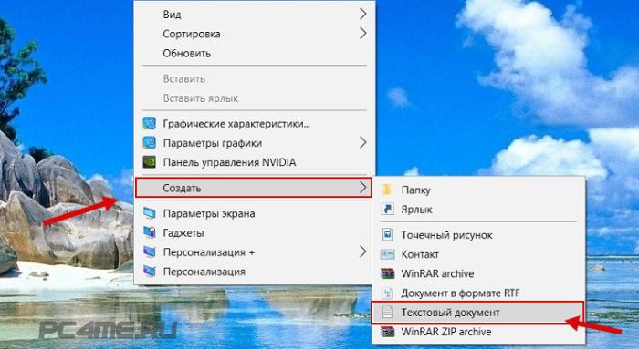 Роздача вайфай з ноута на windows 10. Способы раздачи Wi-Fi с ноутбука с ОС Windows 10