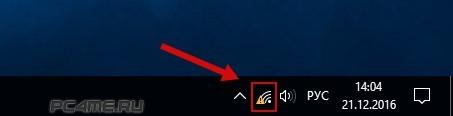 «Без доступа к интернету» (подключение ограничено) в Windows 7 по Wi-Fi сети