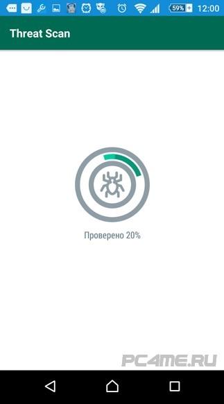 процесс поиска вирусов и троянов программой Kaspersky Threat Scan