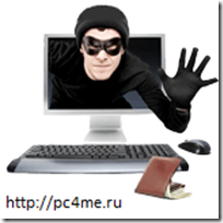 мошеннические сайты