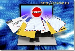 1294073099_defining-spam.jpg