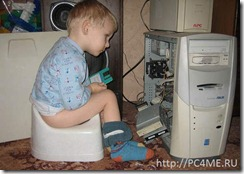 компьютер не включается