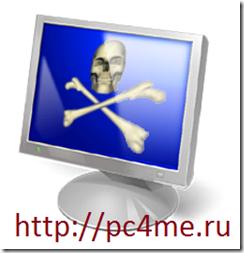 синий экран смерти что делать