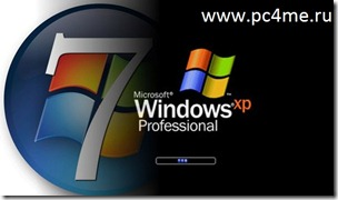 dual-boot-windows-7-with-xp-logo.jpg