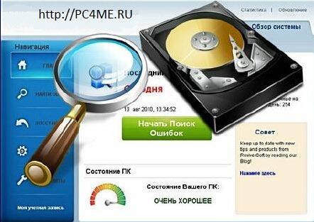 ogoom.com_1286571864_a5a46103-410c-45c4-8371-ca6d5ac6ae91.jpg