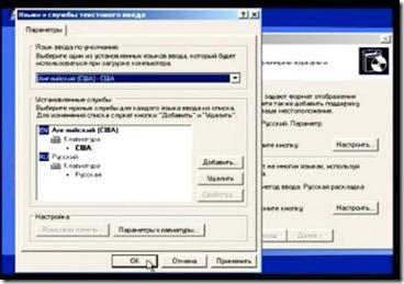 как правильно установить windows xp