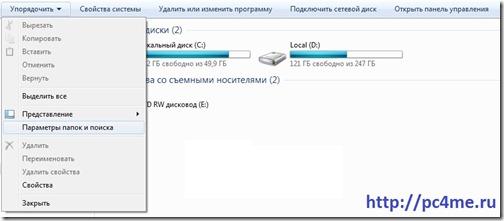выделение группы файлов