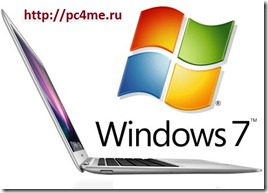 1309690784_ustanovka-windows-7-na-macbookair-v-moskve.jpg