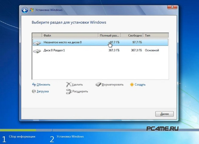 форматирование выбранного для установки windows 7 раздела