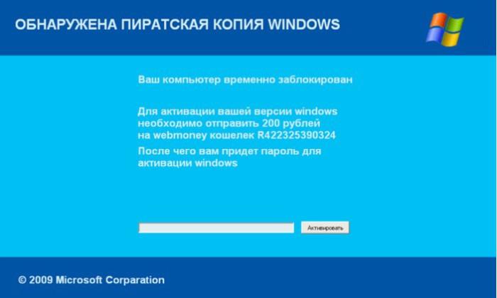 blokirovka-windows-pornosaytam