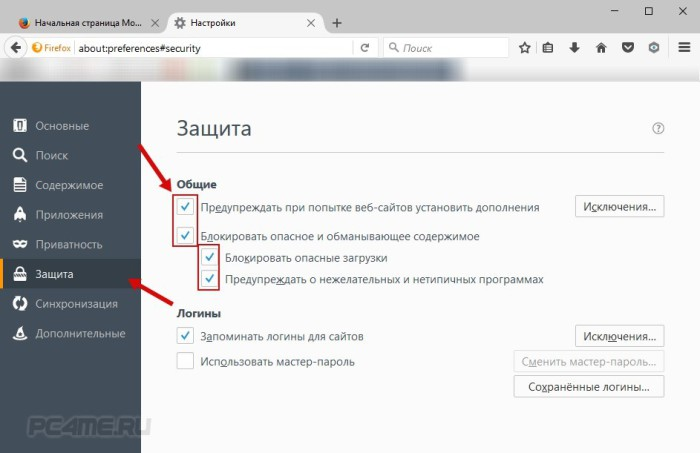 активация функций безопасности Mozilla Firefox