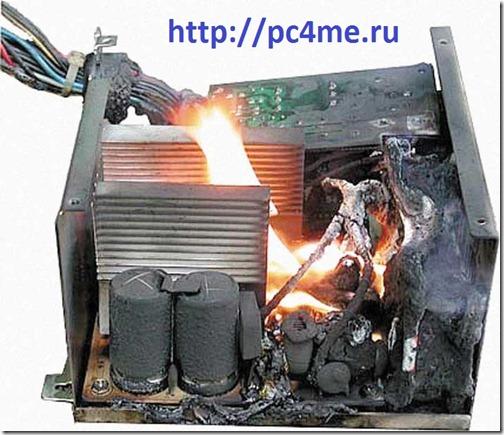 Блок питания диагностика компьютера