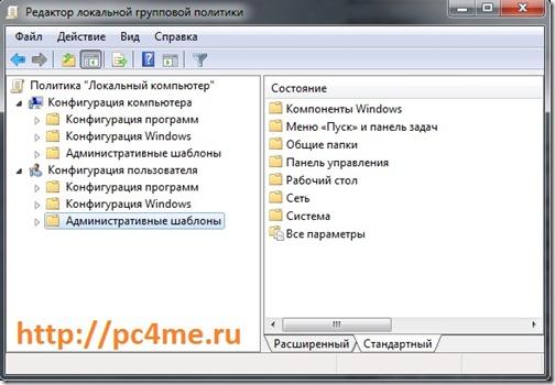 forensic_image.jpg