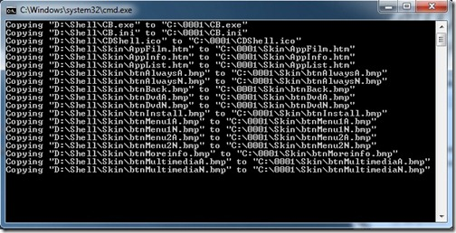процесс восстановления данных с диска