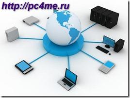 технологии локальных сетей