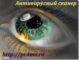 045a166f59d281ab9784d972452ba21c.jpg