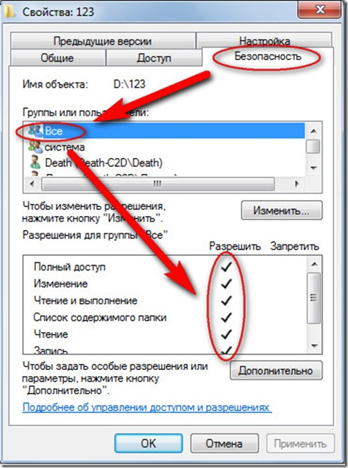 Как сделать 2 пользователя в windows