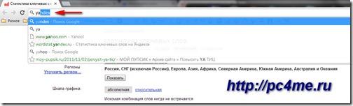 как работает браузер