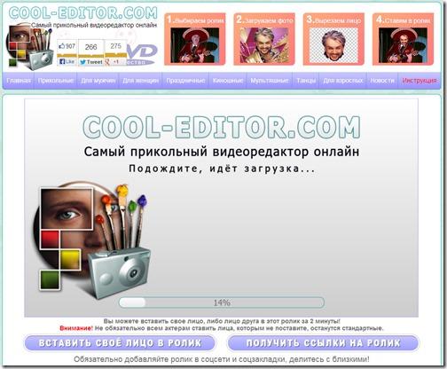 cool editor