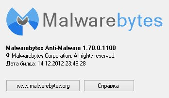 1356717895_anti-malware3