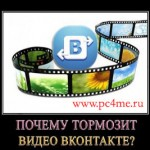 ne-vosproizvoditsya-video-v-300x267