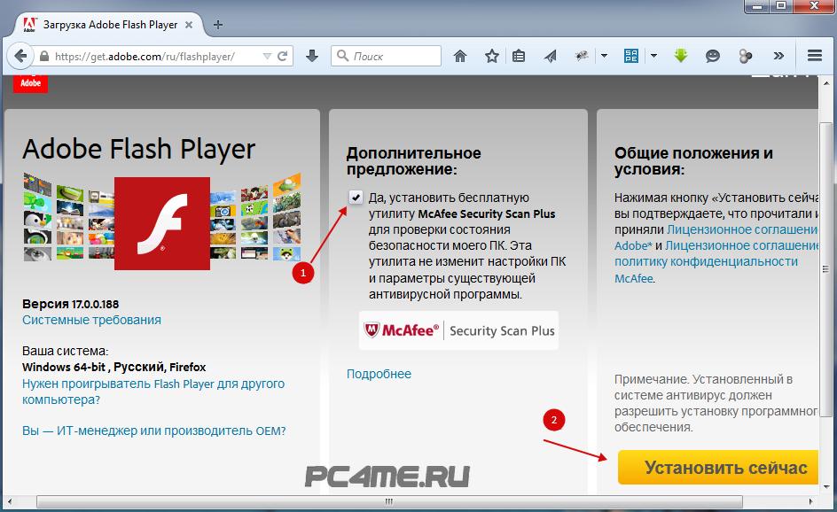 Как обновить adobe flash player на яндекс браузере - 6d4
