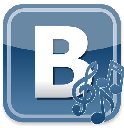 Программа Поиск Музыки В Интернете