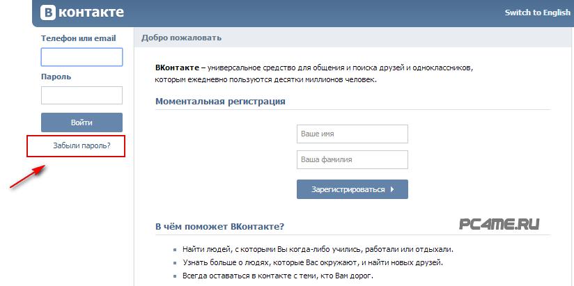 в контакте моя страница аккаунт