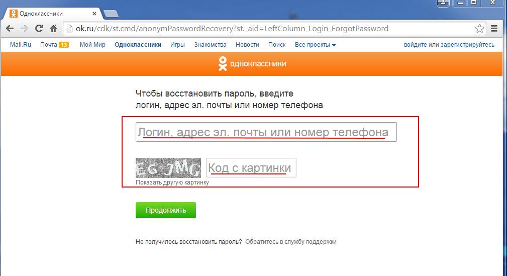 Инструкция Как создать интернет-магазин Vkontakte