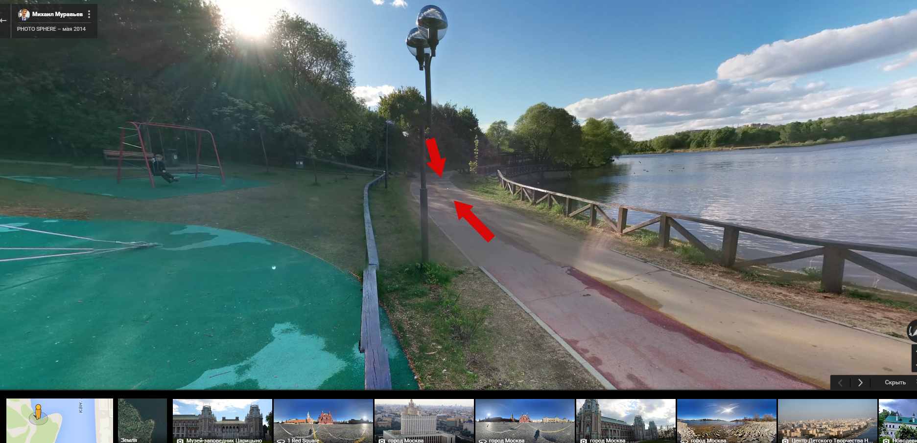 Как в гугл земля сделать просмотр улиц