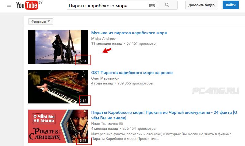 YouTube  видеохостинг  youtubecom  Отзывы покупателей