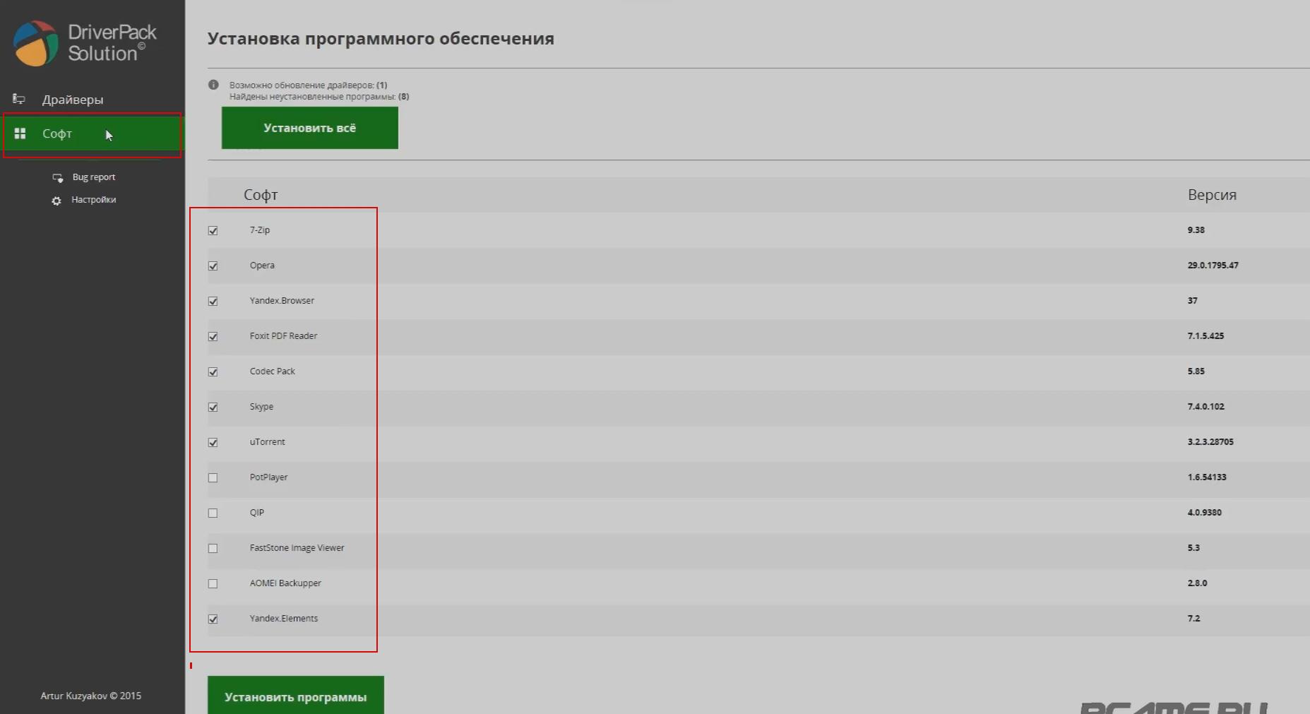ТОП 3 способа Как установить драйвера на Windows 7: Лучшая программа для установки