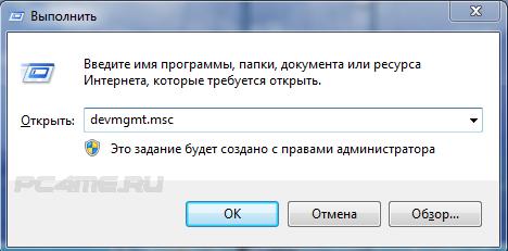 Как узнать свою видеокарту на windows xp