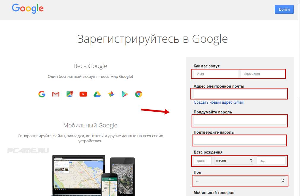 Как сделать новый гугл аккаунт