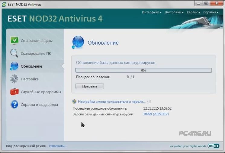 Eset Smart Security 4 Сервер Обновлений